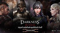 Darkness Rises Action RPG สุดโหด ปลุกด้านมืดในตัวคุณแล้ววันนี้!