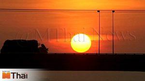 สวยน่าชม! ภาพพระอาทิตย์สาดแสง แหวกไอหมอกที่ปกคลุม