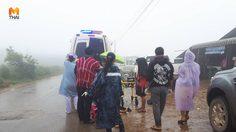 สลด! ฝนตกถนนลื่น กระบะครูพานักเรียนส่งบ้าน พลิกคว่ำตกเหว ดับ 2 ราย