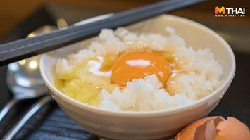 ระวัง!! กินไข่ดิบ เสี่ยงติดเชื้อ ซัลโมเนลลา ท้องเสียรุนแรง อันตรายถึงชีวิต