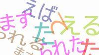 เทคนิคเรียนภาษาญี่ปุ่นด้วยตนเองให้ได้ผล