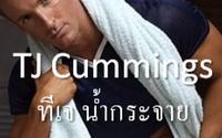 ชื่อดาราหนังโป๊ฝรั่ง แปลเป็นไทย สุดฮา