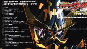 Kamen Rider Sorcerer ผู้ใช้เวทย์ดำ คู่ต่อสู้ตัวฉกาจของ Rider Wizard
