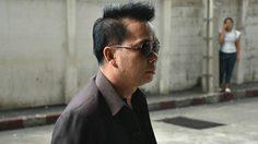 ให้ประกัน บก.นสพ.ตำรวจพลเมือง ปมตุ๋นร่วมฌาปนกิจศพ