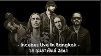 สายร็อกเตรียมเฮ! วงร็อกระดับโลก INCUBUS คอนเฟิร์มจัดคอนเสิร์ตครั้งใหม่ในเมืองไทย 15 ก.พ.!