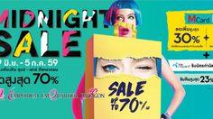 The Mall Midnight Sale!! สาวนักช้อปห้ามพลาด ลดราคาทั้งห้างสูงสุด 70%