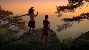 The Forest หนังไทยต้นทุนต่ำได้เข้าฉายเทศกาลหนังอูดีน ฟาร์ อีสต์