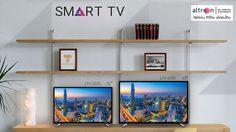 altron นำเสนอ SMART TV LTV 4005/3205 ครบครันทุกประสบการณ์มัลติมีเดียอย่างลงตัว