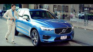 Volvo นำเสนอ หลุยส์ สก๊อต ในภาพยนตร์โฆษณา Arrive Like Never Before