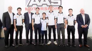 AAS ทุ่มงบ 120 ล้าน ปรับโฉม AAS Body & Paint Centre of Excellence