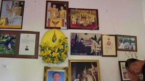 ครอบครัวศิลปินแห่งชาติประทับใจ ได้แสดงหน้าพระพักตร์ ในหลวง ร.9