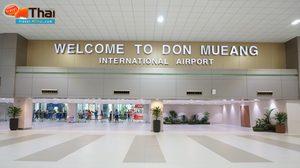พาไปเที่ยว สนามบินดอนเมือง อาคาร 2 กันเถอะ