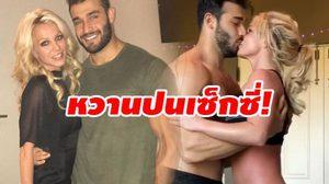 บริทนีย์ สเปียรส์ อวดลีลาเต้นสุดเซ็กซี่ คู่กับแฟนหนุ่ม!