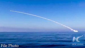 รัสเซีย, ขีปนาวุธ, ข่าวสดวันนี้