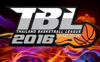 ถ่ายทอดสด Basketball TBL 2016