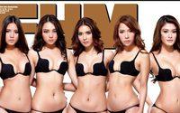 10 สาว FHM GND Girls Next Door 2014