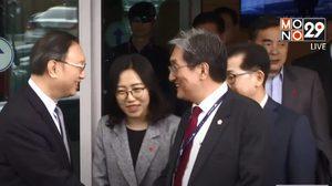จับตา ! ผู้นำสองเกาหลีมีกำหนดการพบกัน 27 เม.ย.นี้