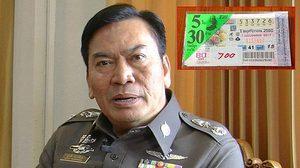 ป.ป.ช. ตีกลับสำนวนคดี อดีตผบก.กาญจนบุรี เอี่ยวหวย 30 ล้านบาท
