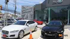 Jaguar Land Rover ขยายตลาดสู่ภาคใต้ เปิดจากัวร์ แลนด์โรเวอร์ สตูดิโอ ที่จังหวัดภูเก็ต