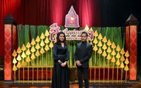 ศิลปิน ชื่อดังมากมาย ร่วมขับขานบทเพลงพระราชนิพนธ์ในรายการพิเศษ วันสายใจไทยฯ 1 เมษายนนี้
