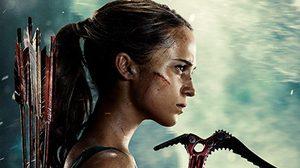 ประกาศผล : ดูหนังใหม่ รอบพิเศษ Tomb Raider