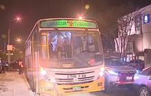 ตำรวจเปรูจับกุมผู้ต้องสงสัยเผาเหยื่อผู้หญิงบนรถบัส