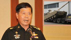 กองทัพรับซื้อรถถังจากจีนแล้ว-จ่อชงซื้อฮ.เพิ่ม!