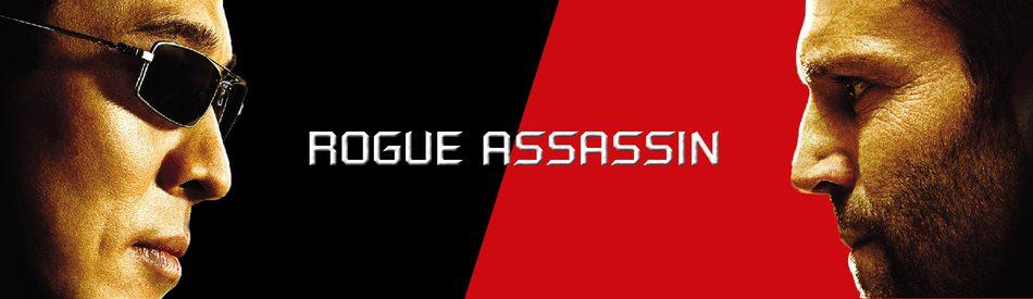 Rogue Assassin โหด ปะทะ เดือด