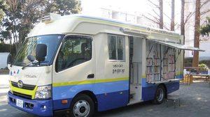 """รถห้องสมุด """"ฮามะกะเสะ"""" คลังความรู้เคลื่อนที่ ส่งเสริมการอ่านของเด็กญี่ปุ่น"""