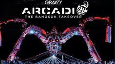 ประกาศผลผู้โชคดีได้รับบัตร Gravity Thailand 2016 ARCADIA