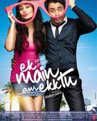 EK Main Aur Ekk Tu ผิดแผนรัก พลิกแผนเลิฟ
