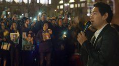 นภ พรชำนิ นำคนไทยร้องเพลงสรรเสริญฯ ที่  City Hall ซานฟรานซิสโก