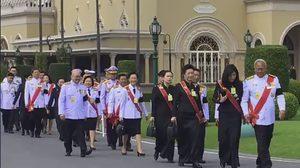 คณะรัฐมนตรี-อดีตนักการเมือง-องค์กรอิสระ เดินทางเข้าร่วมพระราชพิธีถวายพระเพลิง