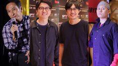 เม้าท์ผลออสการ์ให้ฟัง!! นักวิจารณ์-คนทำหนังแถวหน้าของเมืองไทย ร่วมงาน ออสการ์ กูรู ไนท์