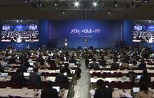 ผู้นำสองเกาหลีประชุมครั้งประวัติศาสตร์วันนี้