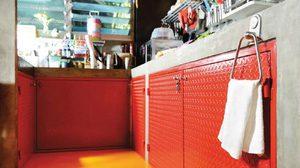 แต่งห้องครัว ในบ้านหลังเล็ก ให้น่าใช้งาน ในสไตล์ อินดัสเตรียล ผสานสีสัน
