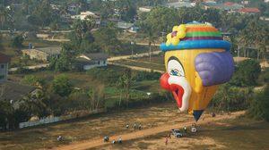 ททท.จัดเทศกาลบอลลูนหาดใหญ่ สร้างสีสันการท่องเที่ยวภาคใต้ตอนล่าง