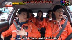 รันนิ่งแมน ตอนที่ 143 อีคยองคยู, คิมอินควอน, รยูฮยอนคยอง