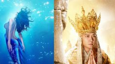 ตรุษจีนวันเดียว! The Mermaid และ The Monkey King 2 กวาดรายได้ถล่มทลาย