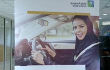 ผู้หญิงซาอุฯ หัดขับรถก่อนรัฐยกเลิกคำสั่งห้าม 24 มิ.ย.