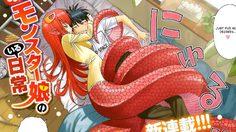 การ์ตูน Monster Musume no Iru Nichijou พร้อมฉายฤดูร้อน 2015