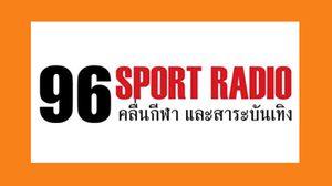 96 FM Sport Radio