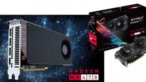 AMD ปฏิวัติวงการต่อเนื่องด้วย Radeon RX 470 GPU การ์ดจอเพื่อคอเกม