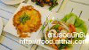 ร้านอาหาร Life อาหารเพื่อสุขภาพ เสิร์ฟพร้อมเค้กและกาแฟรสเลิศ