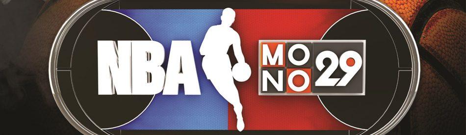 เทปบันทึกภาพ NBA