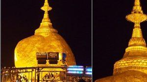 พระธาตุอินทร์แขวน 1 ใน 5 บูชาสถานของพม่า