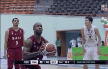 Q3 ไทย ปะทะ กาตาร์ ศึก FIBA ASIA CHALLENGE 2016