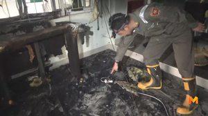 อุทาหรณ์ชาร์จไฟโน๊ตบุ๊ค-มือถือ ทิ้งไว้ ระเบิดไฟไหม้บ้าน