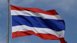 5 ธันวาคม วันชาติ (ประเทศไทย)
