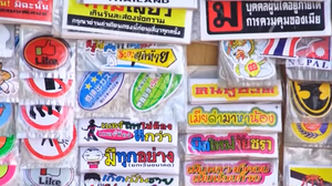 Learning Thai: What on the stickers are? Tales of the butts We Find on Thai Vehicles
